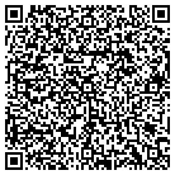 QR-код с контактной информацией организации ИП Ярцев А. К.