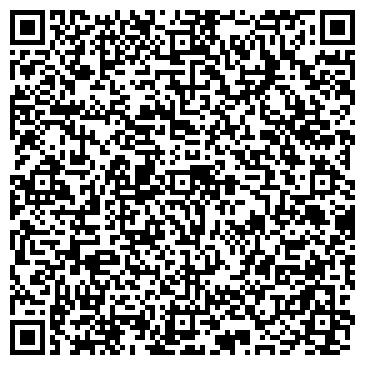 QR-код с контактной информацией организации ООО Деревянные вещи
