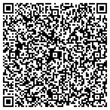 QR-код с контактной информацией организации ООО Сантехлідер