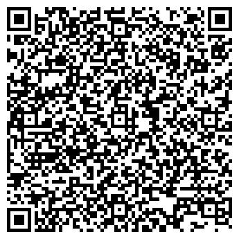 QR-код с контактной информацией организации Студия для Животных, ИП