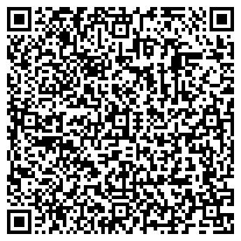 QR-код с контактной информацией организации ТОО EurAsia-Shop