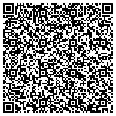 QR-код с контактной информацией организации ООО Комфортно, значит Чисто!