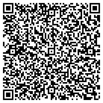 QR-код с контактной информацией организации ООО Сигматика