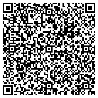 QR-код с контактной информацией организации ООО Бурение скважин
