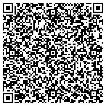 QR-код с контактной информацией организации ООО «Чистый Клининг»