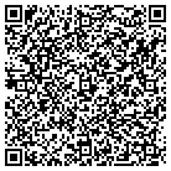 """QR-код с контактной информацией организации ООО """"Артель"""" ЛТД"""