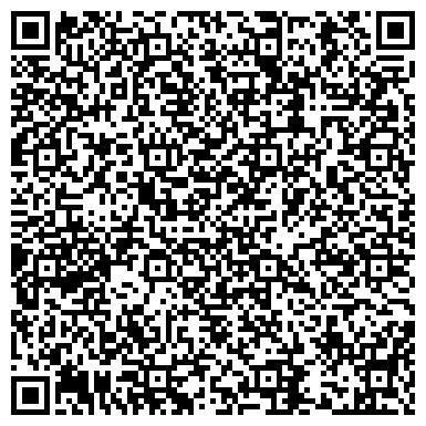 QR-код с контактной информацией организации ООО Клининговая компания Золушка