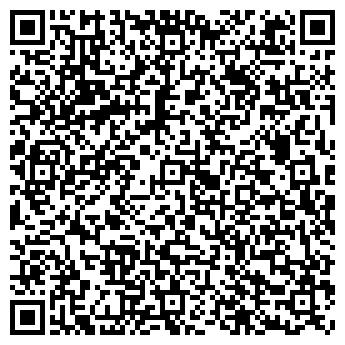 QR-код с контактной информацией организации ТОО SPD Express