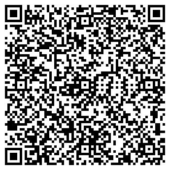 QR-код с контактной информацией организации СМ-СПОРТ