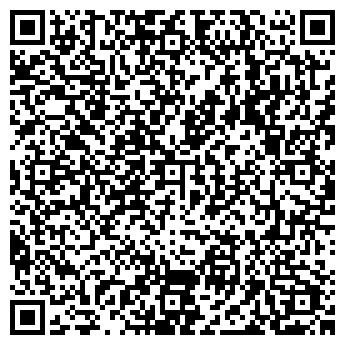 QR-код с контактной информацией организации ООО АрВит-водснаб