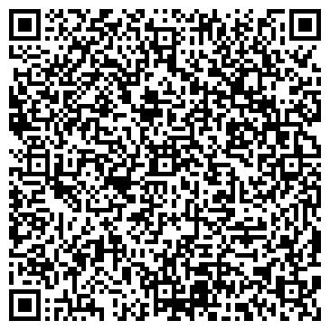 QR-код с контактной информацией организации ООО Лига Тойс