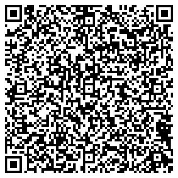 QR-код с контактной информацией организации ООО Строй-в-месте