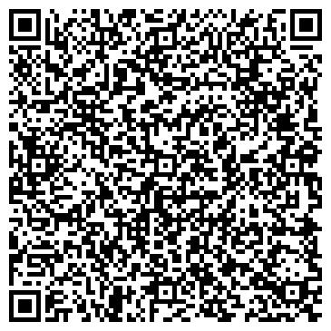 QR-код с контактной информацией организации ОДО Сельпромкомплект
