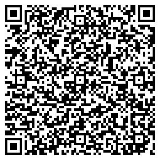 QR-код с контактной информацией организации ООО Велес Дент