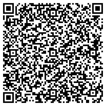 QR-код с контактной информацией организации ООО СУДОКОТЛОСЕРВИС ЮГ