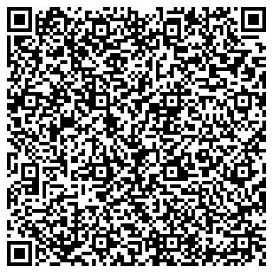 QR-код с контактной информацией организации ООО Полтавский центр Юридических услуг
