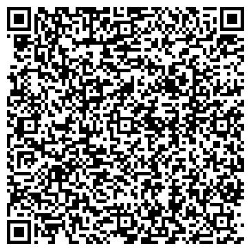 QR-код с контактной информацией организации Дизайн студия - Artlove