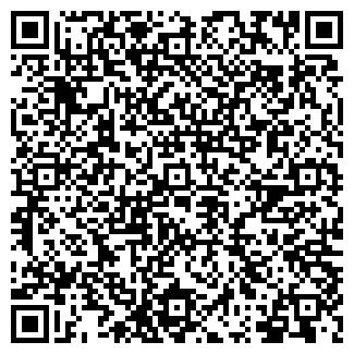 QR-код с контактной информацией организации ООО Vendicum