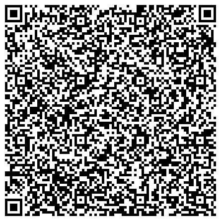 """QR-код с контактной информацией организации ИП Октябрьский мясокомбинат """"ОМК-Халяль-حلال"""""""