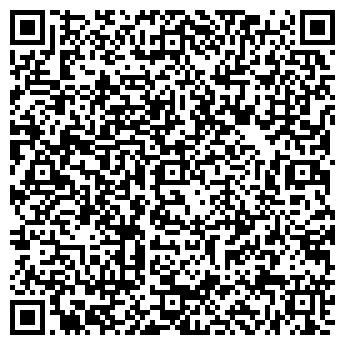 QR-код с контактной информацией организации  LoryPrint