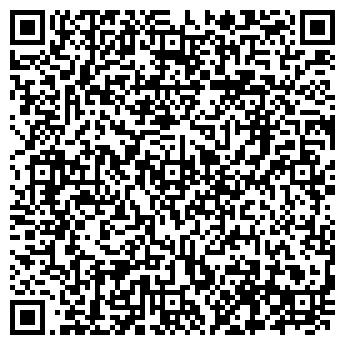 """QR-код с контактной информацией организации  """"ИВА"""""""