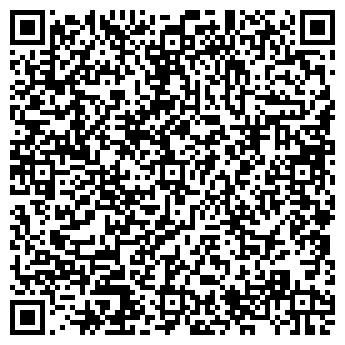 QR-код с контактной информацией организации ИП Иванова.Т.А