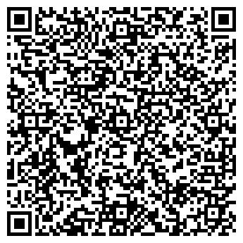 """QR-код с контактной информацией организации ООО Фитнес-клуб """"New Style"""""""