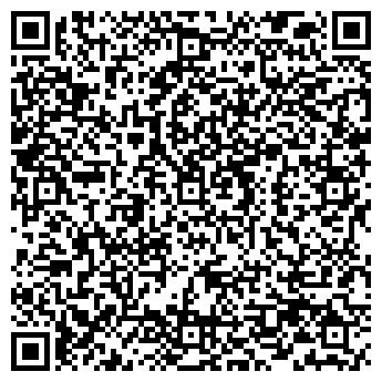 QR-код с контактной информацией организации Витраж Плюс