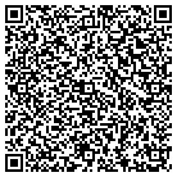 QR-код с контактной информацией организации ИП Grafit Kz