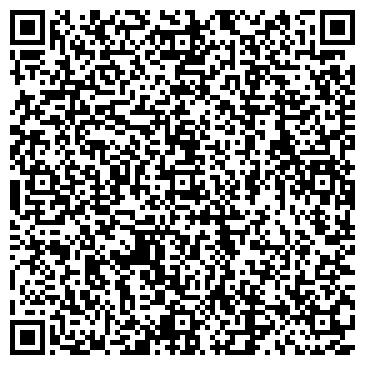 QR-код с контактной информацией организации ООО РЕАЛ