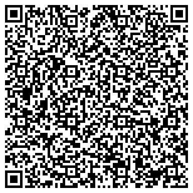 """QR-код с контактной информацией организации Юридическая фирма """"BOND STONE"""""""