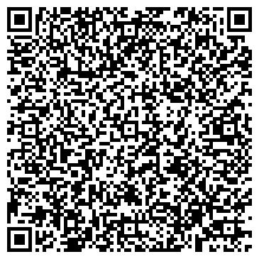 QR-код с контактной информацией организации КЛИНИКА ДЕТСКИХ БОЛЕЗНЕЙ