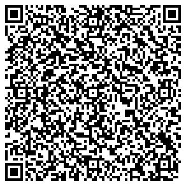 """QR-код с контактной информацией организации Эвентра-Статус"""""""