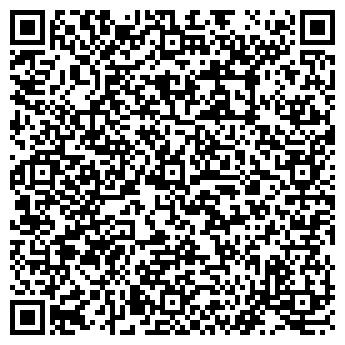 QR-код с контактной информацией организации Доставка цветов Алматы