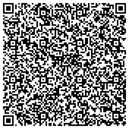 QR-код с контактной информацией организации ЦЕНТР РАННЕЙ ДИАГНОСТИКИ И СПЕЦИАЛЬНОЙ ПОМОЩИ ДЕТЯМ С ВЫЯВЛЕННЫМИ ОТКЛОНЕНИЯМИ В РАЗВИТИИ