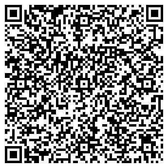 QR-код с контактной информацией организации Амир плюс, ООО