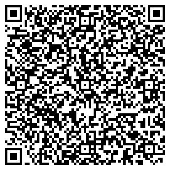 QR-код с контактной информацией организации ШКОЛА № 168