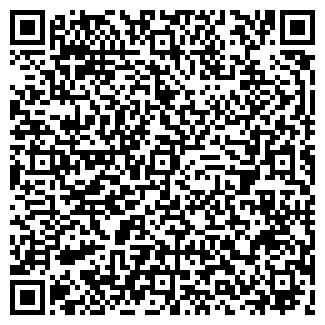 QR-код с контактной информацией организации ШКОЛА № 45