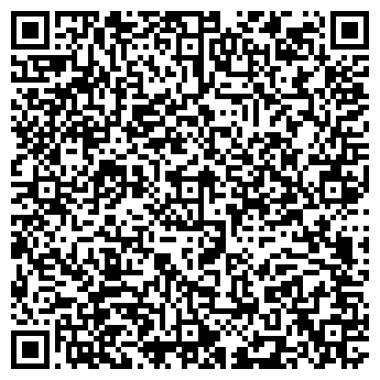 """QR-код с контактной информацией организации СТО""""Гараж"""""""