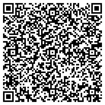 QR-код с контактной информацией организации ФЛП-ЩЕРБИНА