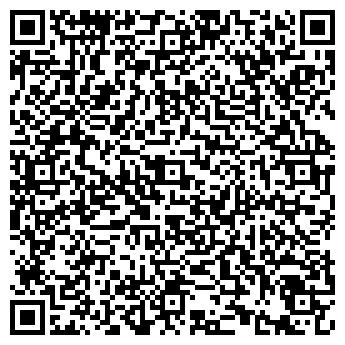 QR-код с контактной информацией организации ООО Ds Style