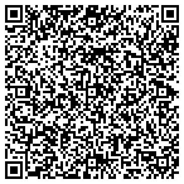 """QR-код с контактной информацией организации ООО Компания """"ТенТек"""""""