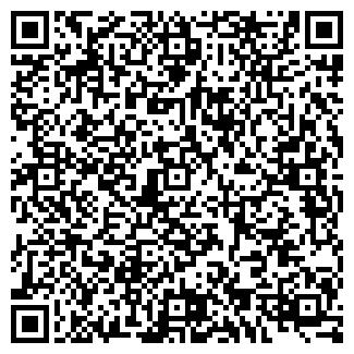 """QR-код с контактной информацией организации ООО """"фирма-АС"""""""