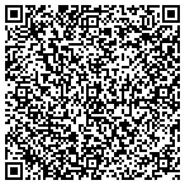 QR-код с контактной информацией организации LTD Флагман Казахстан