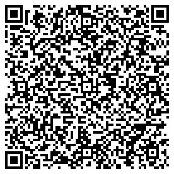 QR-код с контактной информацией организации ООО 50-Й РЕГИОН