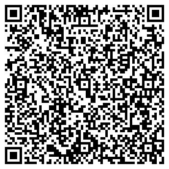 QR-код с контактной информацией организации ООО Амирит