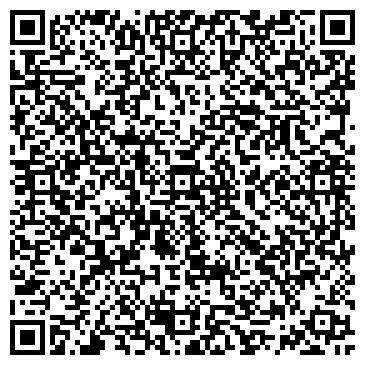 QR-код с контактной информацией организации ООО Флот Сервис