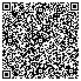 QR-код с контактной информацией организации ТОО AWP Company