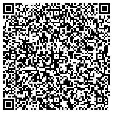 """QR-код с контактной информацией организации ООО Клінінгова компанія """"ПАН Cleanness 24/7"""""""