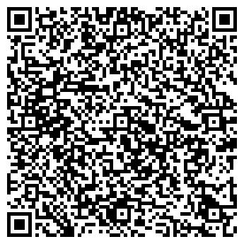 QR-код с контактной информацией организации ООО ds-style